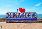 Thành phố Dumaguete