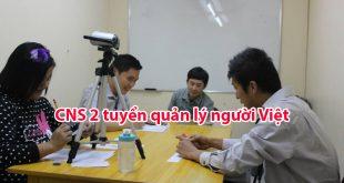 Trường Anh ngữ CNS II tuyển dụng quản lý người Việt